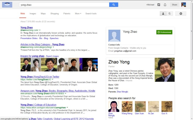 Screenshot of Yong Zhao Google search results